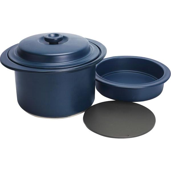 萬古焼 クレストボイル鍋・スチーム鍋セット(藍) 21‐52【26日9:59までポイント10倍】