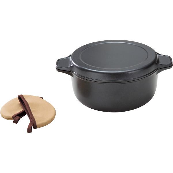 味わい鍋 片手鍋(20cm)&両手鍋(22cm)セット ブラック AZ2022RBL【26日9:59までポイント10倍】