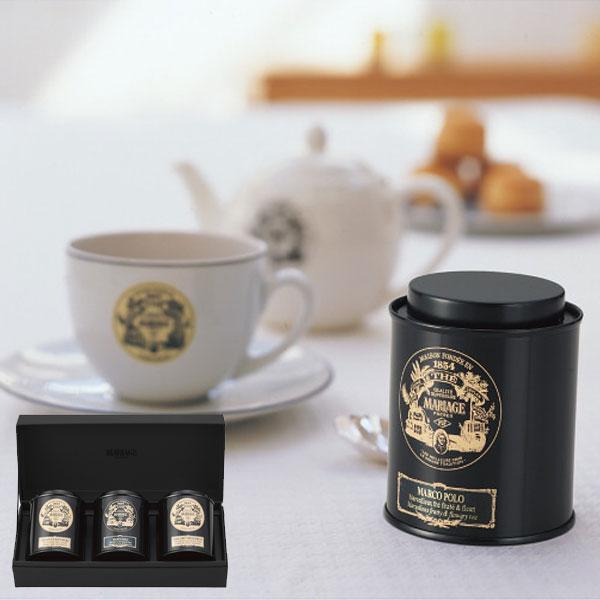 マリアージュ フレール (紅茶 マリアージュフレール マリアージュ・フレール) 紅茶3銘柄の贈り物 NGS-5 || 内祝 飲料 飲み物 ドリンク 紅茶 ティー 食品 ギフト 詰め合わせ おしゃれ お返し 出産 セット