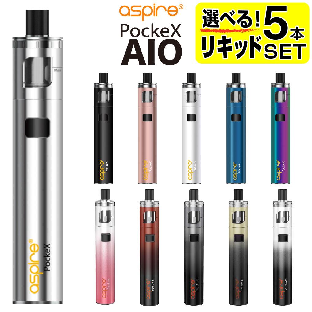 Aspire まとめ買い特価 PockeX AIO 電子タバコ VAPE ベイプ スターターキット アスパイア 最新アイテム ポケックス オールインワン コンパクト タイプ 本体 タール スリム 禁煙 ニコチン0 おすすめ 小型