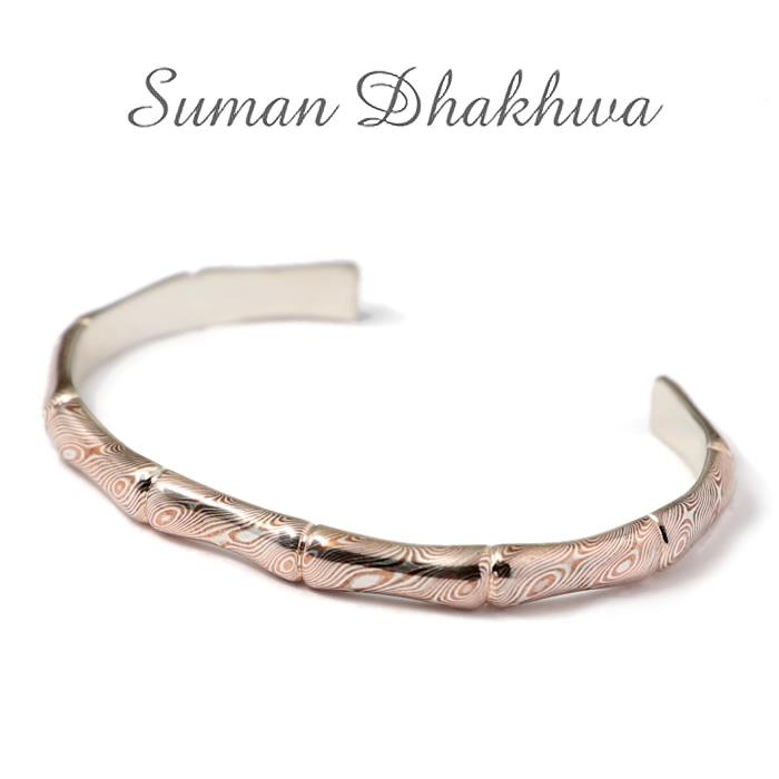 スーマンダックワ バングル Suman Dhakhwa モクメバンブーカフ シルバー 銅 木目金 MOKUME Bamboo Cuff Silver Copper MOKUMEGANE
