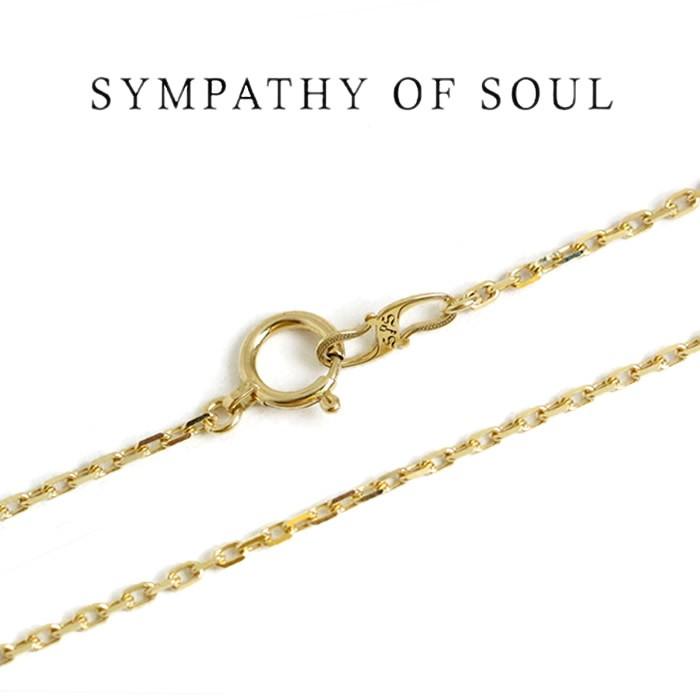 シンパシーオブソウルチェーン K18 ゴールドチェーン Sympathy of Soul ,K18 Yellow Gold 0.42 スクエアーチェーン 45cm 通販 【正規商品 公式通販】, キカイチョウ:6c2e053b --- co-po.jp