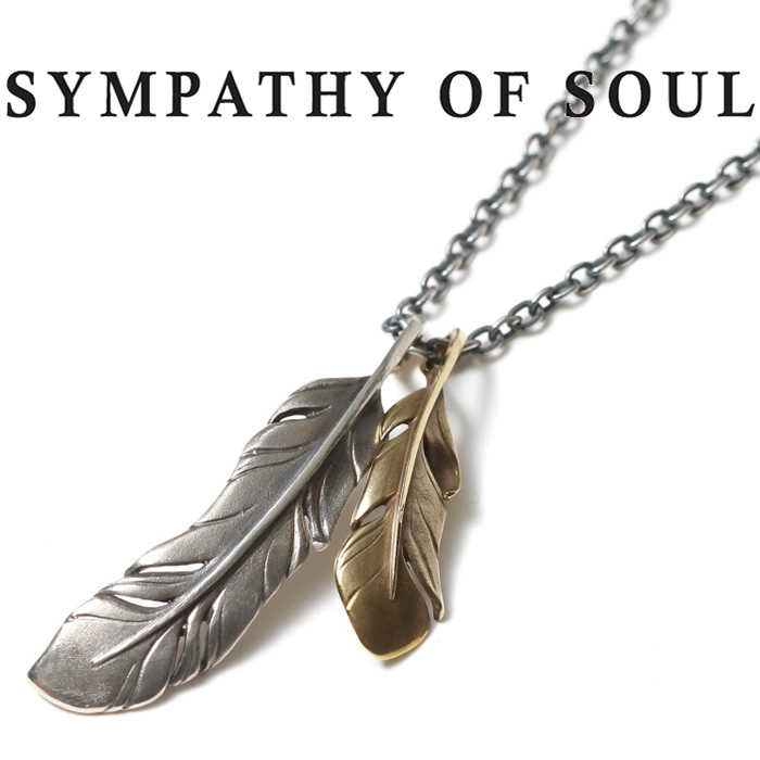 SYMPATHY OF SOUL old feather necklace シンパシーオブソウル ネックレス お得クーポン発行中 稲葉さん 稲葉 公式通販 さん着用 レオン 時間指定不可 正規商品 オールドフェザーネックレス Necklace Old