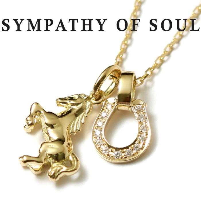 シンパシーオブソウル ネックレス ゴールド ホースシュー スモールホース SYMPATHY OF SOUL Small Horse Horseshoe Necklace K18YG Diamond【正規商品 公式通販】