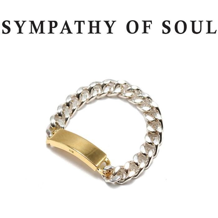 SYMPATHY OF SOUL シンパシーオブソウル ID Chain Ring Silver × K18Yellow Gold アイディーチェーンリング シルバー × K18イエローゴールド 指輪 【正規商品 公式通販】