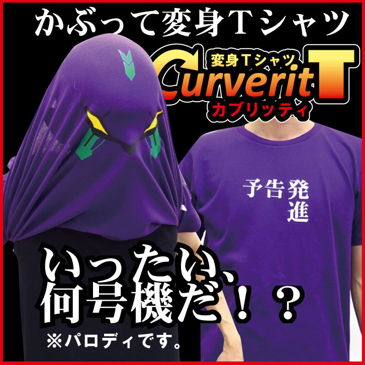 Funny! I costume Halloween cosplay costume costume headpiece makeover funny t shirts gifts toys! t shirt Halloween costume