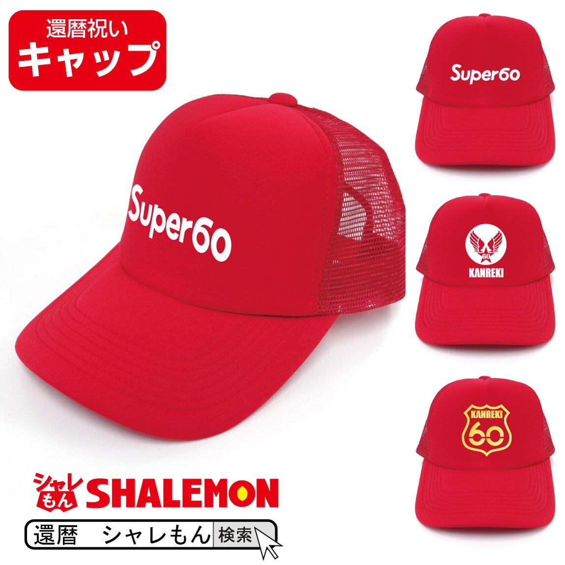 Starter Golden Icône Logo Snapback Sonic Black Label Casquette de baseball