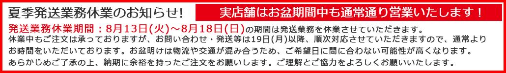 シャロットファーム:高知県黒潮町のオリジナルジーンズ「isa」 純国産高品質!じぃんず工房大方