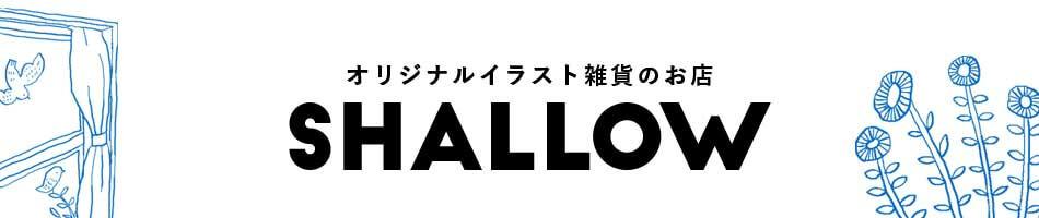 SHALLOW:オリジナル雑貨のお店