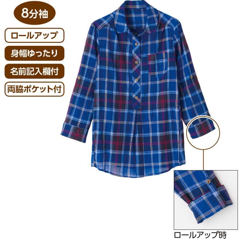便利な胸ポケット付き 介護衣料 8分袖格子柄ブラウス M ランキング総合1位 人気海外一番 L レッド ブルー 介護 高齢者 介護用品 シニア