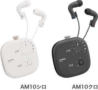イヤホンで音楽を聴いているような自然な見た目の 集音器 新品 送料無料 介護用品 小型 楽ちん イヤホン ヒアリング 新色 難聴 耳が遠い 福祉用具 生活援助 高齢者 健康 シニア