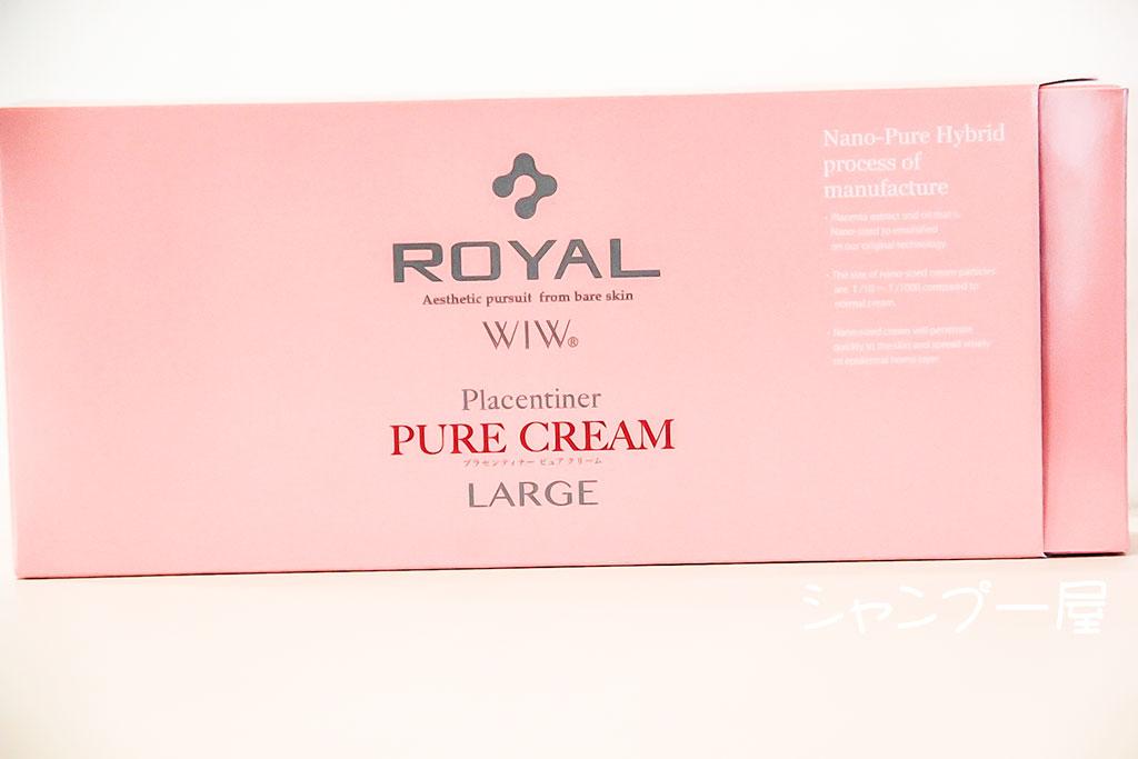 ロイアル プラセンティナー ピュアクリーム ラージサイズ90包 (1g×90)乳液タイプのプラセンタ【正規品】