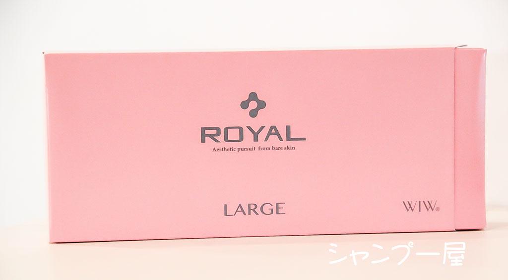 ロイアル ラージサイズ PLACENTA ROYAL LARGE 90包 117ml(1.3ml×90)プラセンタ ロイヤル ラージ ダマスクバラ花油