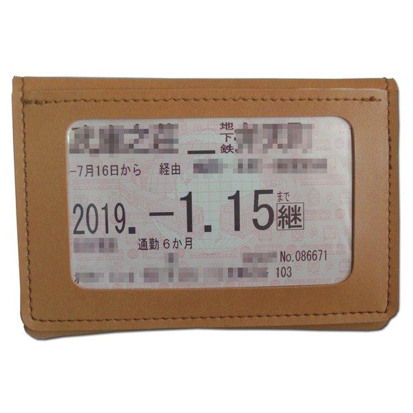 シンプルな二つ折り定期免許証入れです ソフトな革の質感を実現した塩ビ発泡レザーを用いた国内縫製品です 新登場 半額 日本製 キャメル 二つ折り定期.免許証入れ.カードケース