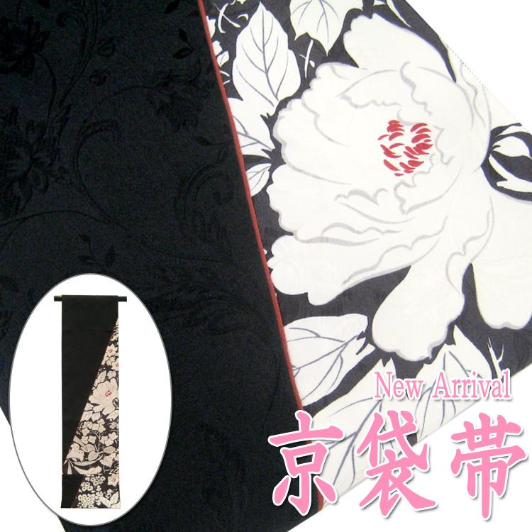 【訳あり】【嵐山よしむら】京袋帯 オールシーズン 百合に芍薬/黒×白×赤 リバーシブル