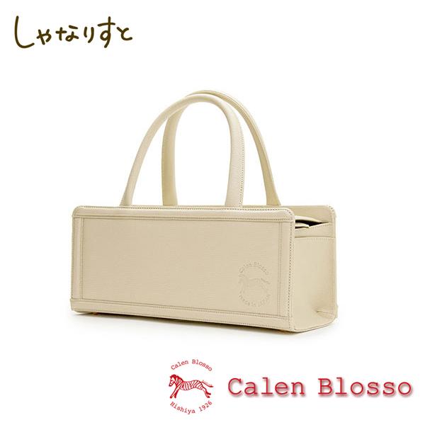 【Calen Blosso】菱屋 カレンブロッソ 本革バッグシリーズ ハンドバッグ 箱バッグ No.150 [白] 日本製