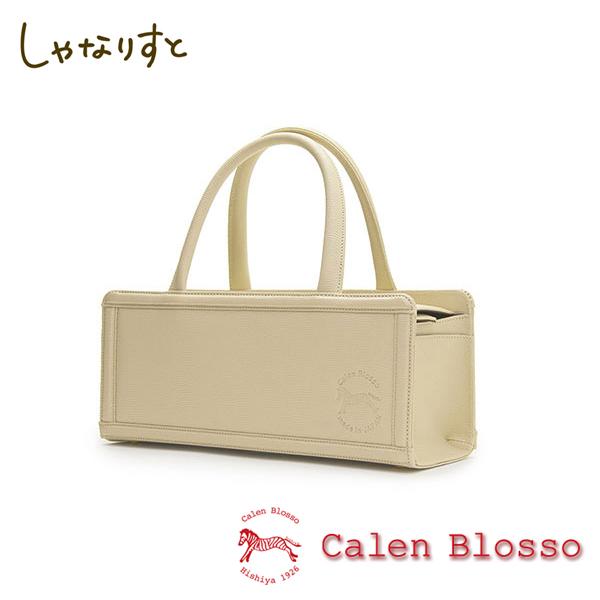 【Calen Blosso】菱屋 カレンブロッソ 本革バッグシリーズ ハンドバッグ 箱バッグ No.311 [象牙] 日本製