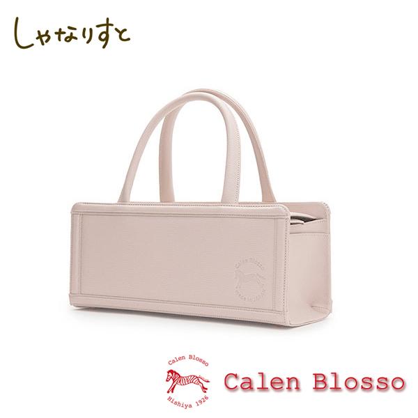 【Calen Blosso】菱屋 カレンブロッソ 本革バッグシリーズ ハンドバッグ 箱バッグ No.319 [藤紫] 日本製
