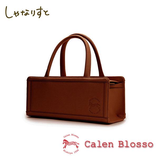 【Calen Blosso】菱屋 カレンブロッソ 本革バッグシリーズ ハンドバッグ 箱バッグ No.330 [茶] 日本製