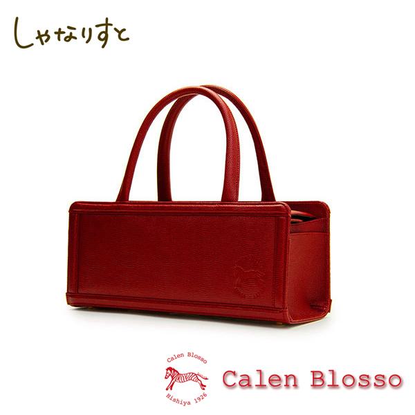 【Calen Blosso】菱屋 カレンブロッソ 本革バッグシリーズ ハンドバッグ 箱バッグ No.370 [赤] 日本製