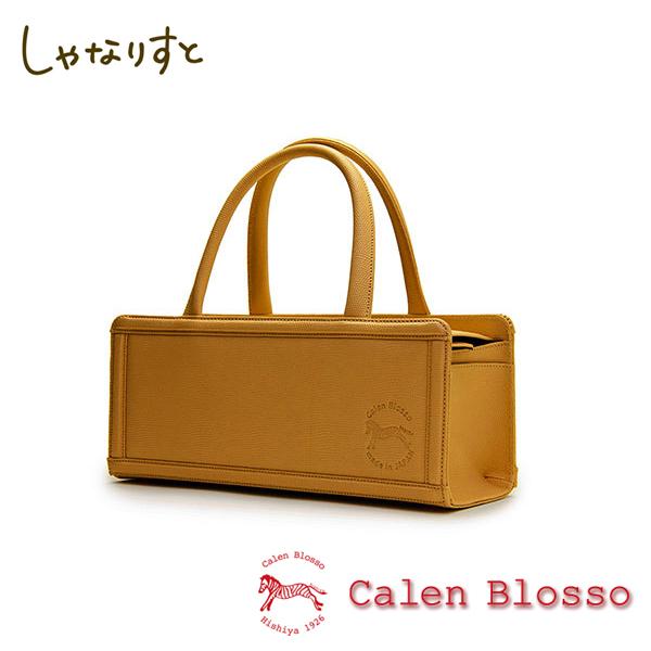 【Calen Blosso】菱屋 カレンブロッソ 本革バッグシリーズ ハンドバッグ 箱バッグ No.421 [辛子] 日本製
