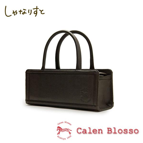【Calen Blosso】菱屋 カレンブロッソ 本革バッグシリーズ ハンドバッグ 箱バッグ No.456 [墨] 日本製
