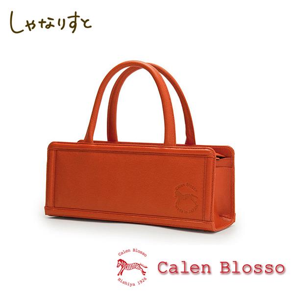 【Calen Blosso】菱屋 カレンブロッソ 本革バッグシリーズ ハンドバッグ 箱バッグ No.834 [橙] 日本製