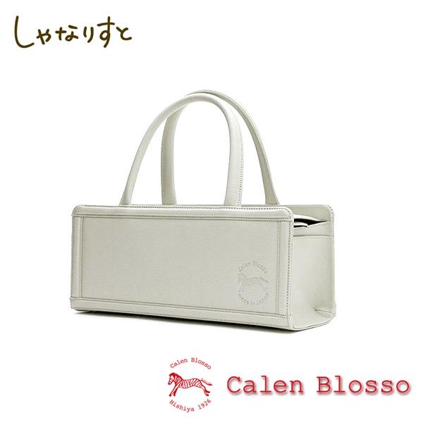 【Calen Blosso】菱屋 カレンブロッソ 本革バッグシリーズ ハンドバッグ 箱バッグ No.901 [白鼠] 日本製