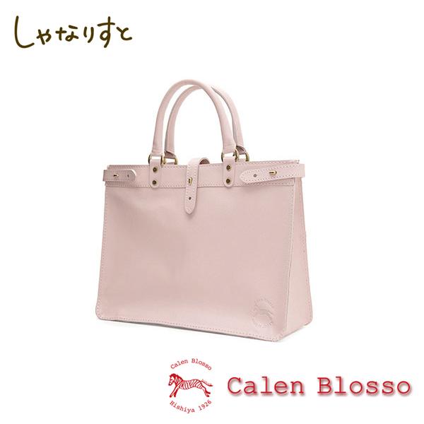 【Calen Blosso】菱屋 カレンブロッソ 本革バッグシリーズ ハンドバッグ ムサシーニ No.319 [藤紫] 日本製