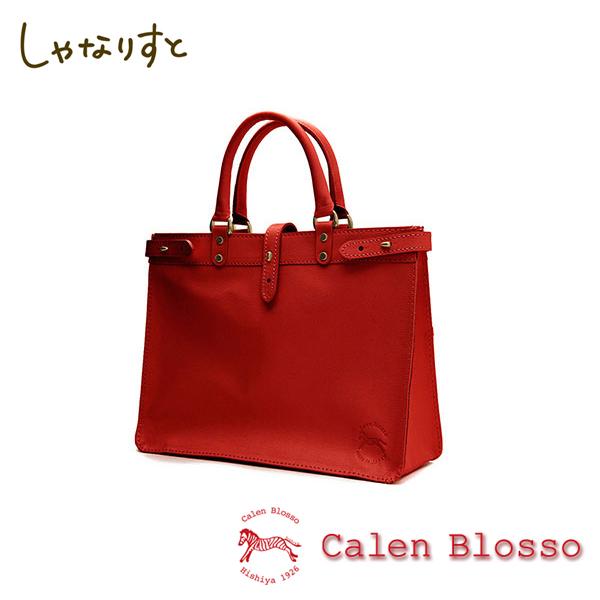 【Calen Blosso】菱屋 カレンブロッソ 本革バッグシリーズ ハンドバッグ ムサシーニ No.370 [赤] 日本製