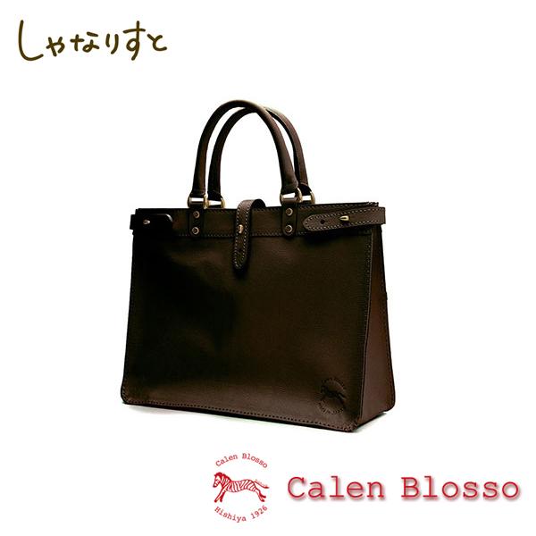【Calen Blosso】菱屋 カレンブロッソ 本革バッグシリーズ ハンドバッグ ムサシーニ No.700 [焦茶] 日本製