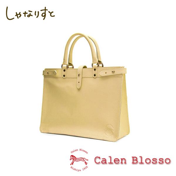 【Calen Blosso】菱屋 カレンブロッソ 本革バッグシリーズ ハンドバッグ ムサシーニ No.764 [蜂蜜] 日本製