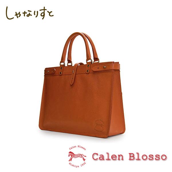 【Calen Blosso】菱屋 カレンブロッソ 本革バッグシリーズ ハンドバッグ ムサシーニ No.834 [橙] 日本製