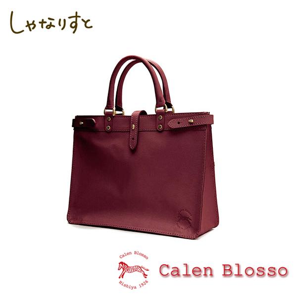 【Calen Blosso】菱屋 カレンブロッソ 本革バッグシリーズ ハンドバッグ ムサシーニ No.880 [臙脂] 日本製
