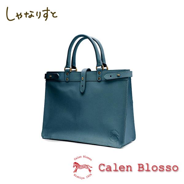 【Calen Blosso】菱屋 カレンブロッソ 本革バッグシリーズ ハンドバッグ ムサシーニ No.905 [青] 日本製