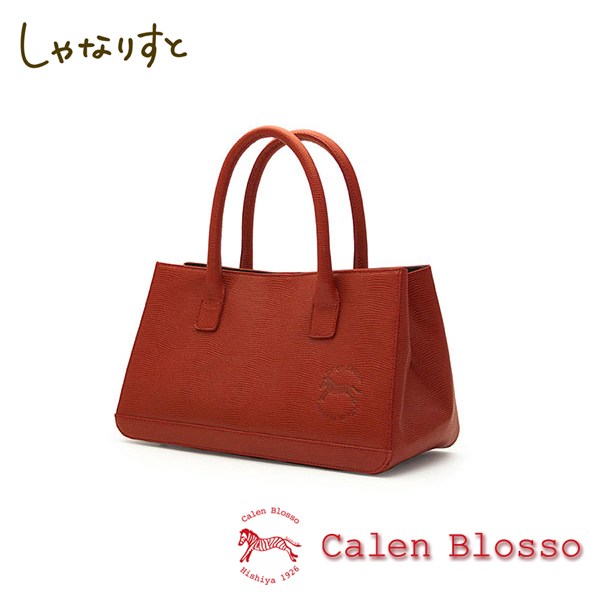 【Calen Blosso】菱屋 カレンブロッソ 本革バッグシリーズ ハンドバッグ ポスト3 No.370 [赤] 日本製