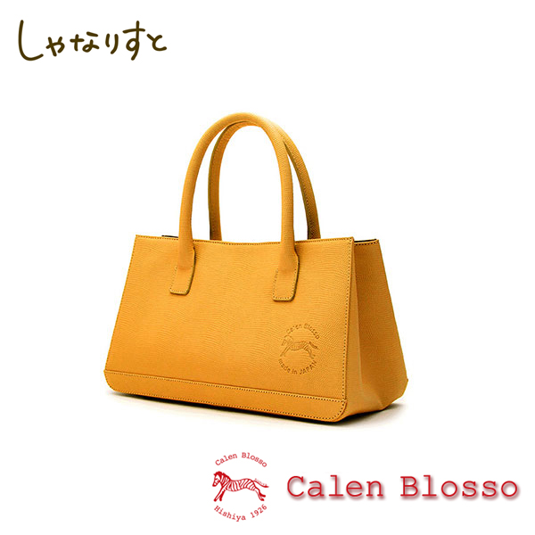 【Calen Blosso】菱屋 カレンブロッソ 本革バッグシリーズ ハンドバッグ ポスト3 No.421 [辛子] 日本製