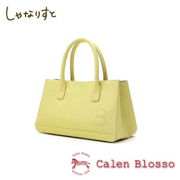 【Calen Blosso】菱屋 カレンブロッソ 本革バッグシリーズ ハンドバッグ ポスト3 No.672 [萌葱] 日本製