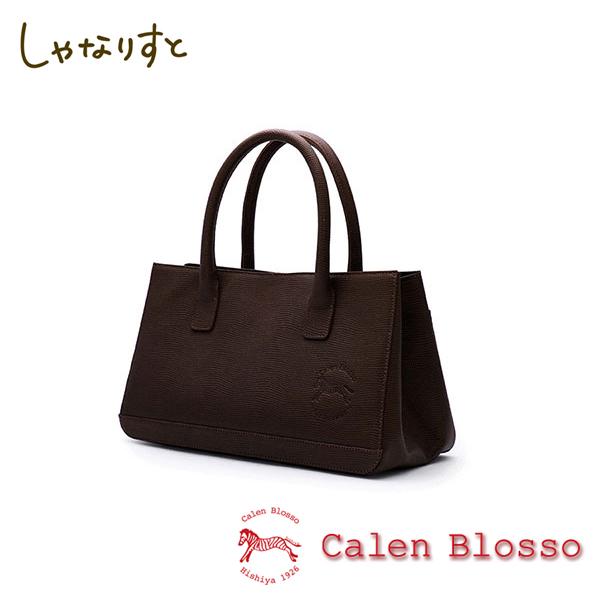 【Calen Blosso】菱屋 カレンブロッソ 本革バッグシリーズ ハンドバッグ ポスト3 No.700 [焦茶] 日本製