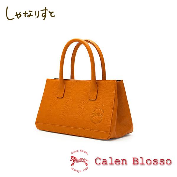 【Calen Blosso】菱屋 カレンブロッソ 本革バッグシリーズ ハンドバッグ ポスト3 No.834 [橙] 日本製
