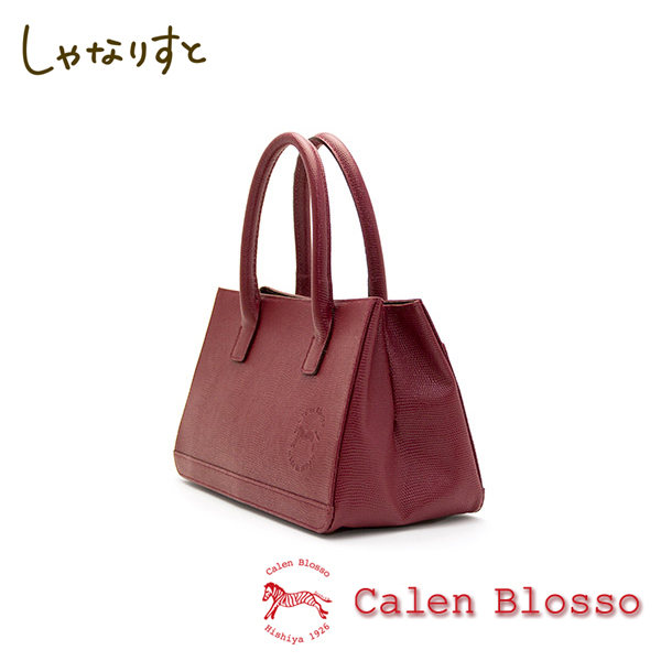 【Calen Blosso】菱屋 カレンブロッソ 本革バッグシリーズ ハンドバッグ ポスト3 No.880 [臙脂] 日本製