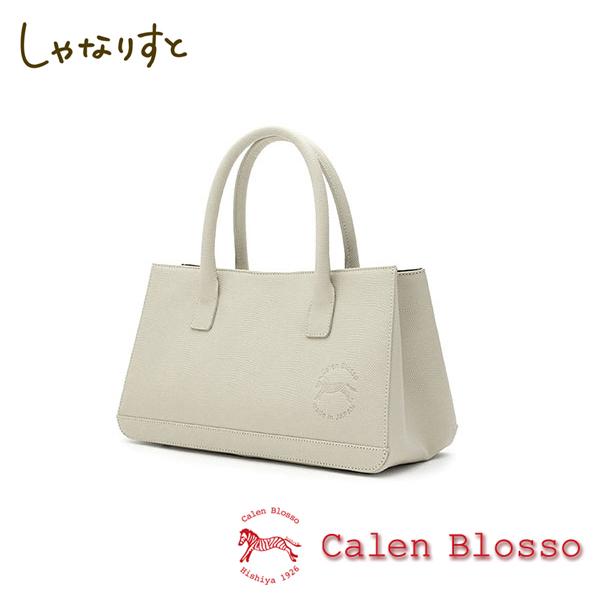 【Calen Blosso】菱屋 カレンブロッソ 本革バッグシリーズ ハンドバッグ ポスト3 No.901 [白鼠] 日本製