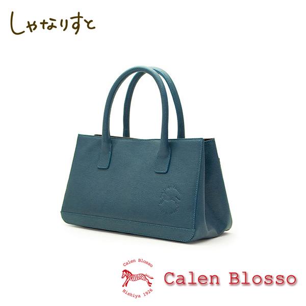 【Calen Blosso】菱屋 カレンブロッソ 本革バッグシリーズ ハンドバッグ ポスト3 No.905 [青] 日本製