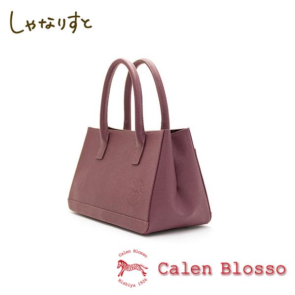 【Calen Blosso】菱屋 カレンブロッソ 本革バッグシリーズ ハンドバッグ ポスト3 No.939 [紫] 日本製