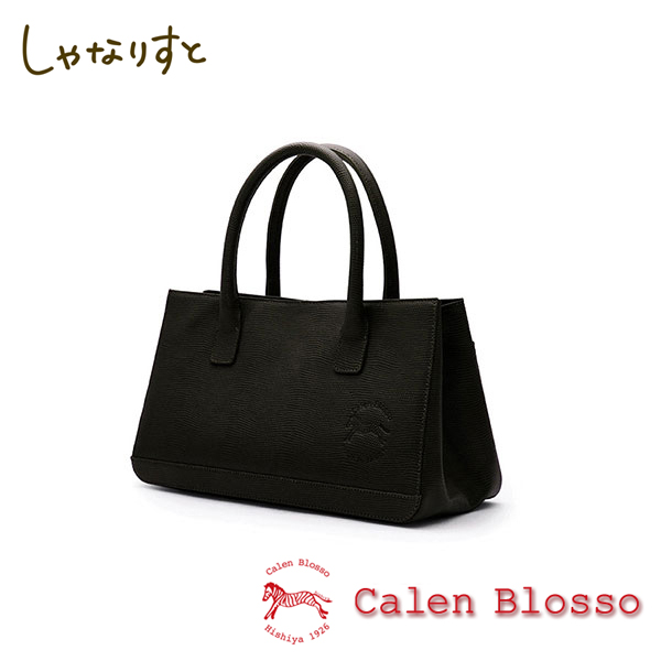 【Calen Blosso】菱屋 カレンブロッソ 本革バッグシリーズ ハンドバッグ ポスト3 No.960 [黒] 日本製
