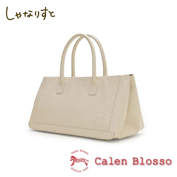 【Calen Blosso】菱屋 カレンブロッソ 本革バッグシリーズ ハンドバッグ ポストーニ No.311 [象牙] 日本製