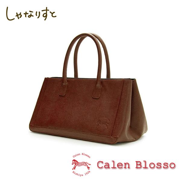 【Calen Blosso】菱屋 カレンブロッソ 本革バッグシリーズ ハンドバッグ ポストーニ No.330 [茶] 日本製