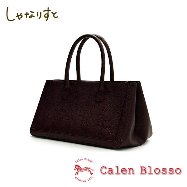 【Calen Blosso】菱屋 カレンブロッソ 本革バッグシリーズ ハンドバッグ ポストーニ No.700 [焦茶] 日本製