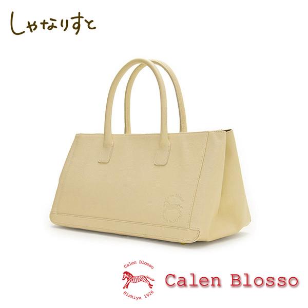 【Calen Blosso】菱屋 カレンブロッソ 本革バッグシリーズ ハンドバッグ ポストーニ No.764 [蜂蜜] 日本製