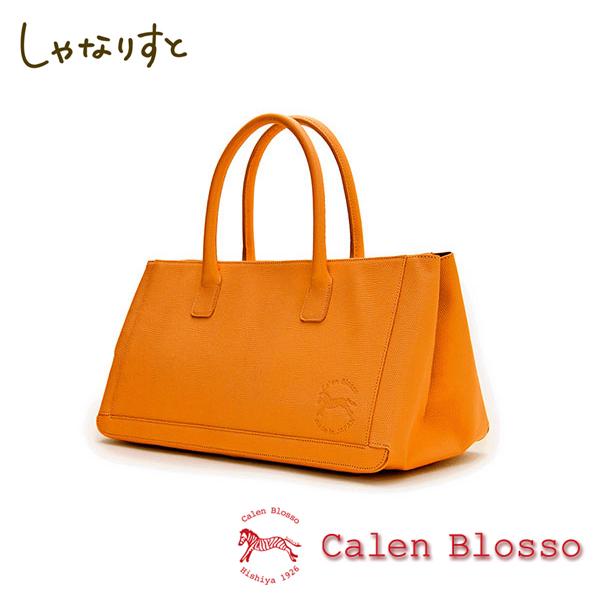 【Calen Blosso】菱屋 カレンブロッソ 本革バッグシリーズ ハンドバッグ ポストーニ No.834 [橙] 日本製